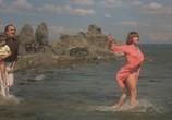 Фильм Отель на пляже / L'hôtel de la plage (1978) - cцена 7
