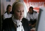 Фильм Скоростной предел / Landspeed (2002) - cцена 1