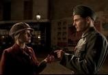 Сцена из фильма Бесславные ублюдки / Inglourious Basterds (2009) Бесславные ублюдки сцена 27