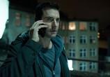Сцена из фильма Берлинская резидентура / Berlin Station (2016)