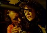 Сцена из фильма Жидкое небо / Liquid Sky (1982) Жидкое небо сцена 1
