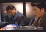 Сцена из фильма Шири / Swiri (2000) Шири