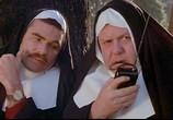 Сцена из фильма Недотёпы / Fuzz (1972) Недотёпы сцена 4