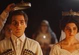Сцена из фильма А потом мы танцевали / And Then We Danced (2020)