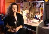 ТВ Секретные Территории: Жизнь во сне. Параллельная реальность (2011) - cцена 1