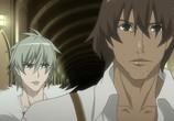 Сцена из фильма Кровь окаянного пса / Togainu no Chi (2010) Кровь окаянного пса сцена 1