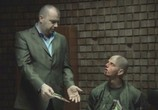 Сцена из фильма Стрижка / Sisanje (2010) Стрижка сцена 4