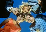 Фильм Три плюс два (1963) - cцена 7