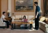 Сцена из фильма Хакер / Hacker (2016) Хакер сцена 8