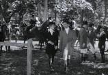 Сцена из фильма Ты помнишь? / Remember? (1939)