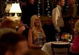 Сцена из фильма Ночь отдыха для мам / Moms' Night Out (2014) Ночь отдыха для мам сцена 5