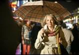 Фильм Кука (2007) - cцена 2
