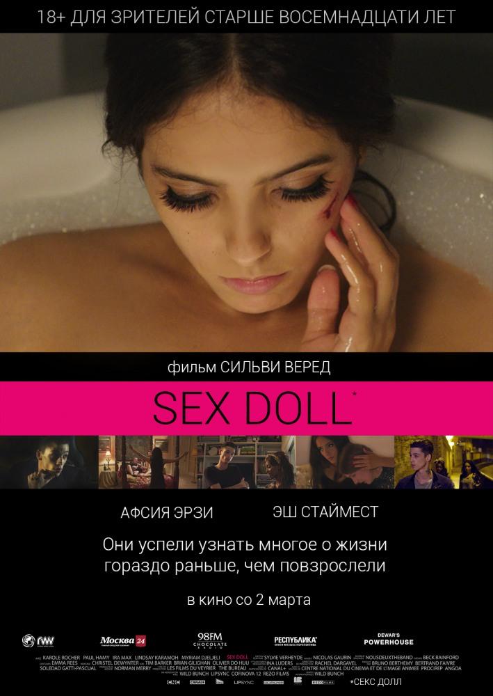 Секс фильмы через торент