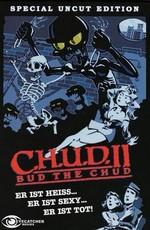 К.Г.П.О. 2 / C.H.U.D. II - Bud the Chud (1988)