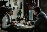 Сцена из фильма Доказательств убийства нет / Für Mord kein Beweis (1979) Доказательств убийства нет сцена 6