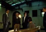 Сцена из фильма Убивая время / Killing Time (2010) Убивая время сцена 9