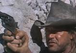 Фильм Бродяга высокогорных равнин / High Plains Drifter (1973) - cцена 2