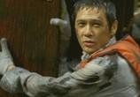 Сцена из фильма Цунами: Выжить любой ценой / Za rasuto messêji: Umizaru (2010) Цунами: Выжить любой ценой сцена 1