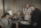 Сцена из фильма Призрак из космоса / Phantom from Space (1953) Призрак из космоса сцена 10