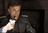 Сцена из фильма Бесславные ублюдки / Inglourious Basterds (2009) Бесславные ублюдки сцена 19