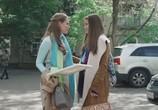 Сцена из фильма Мирт обыкновенный (2015) Мирт обыкновенный сцена 1