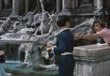 Фильм Три монеты в фонтане / Three Coins In The Fountain (1954) - cцена 6
