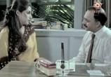 Сцена из фильма Если бы / Kaash (1987) Если бы сцена 1