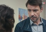 Сцена из фильма Портрет второй жены (2017) Портрет второй жены сцена 1