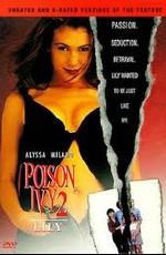 Ядовитый плющ 2: Лили / Poison Ivy 2 (1996)