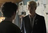 Сцена из фильма Черное зеркало: Брандашмыг / Black Mirror: Bandersnatch (2018)