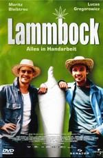 Ламмбок – всё ручной работы / Lammbock (2001)