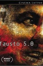 Фауст 5.0