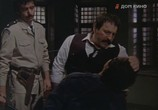 Сцена из фильма Загон (1988) Загон сцена 7