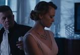 Сцена из фильма Анатомия измены (2018) Анатомия измены сцена 3