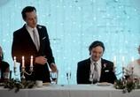 Сцена из фильма Мальчишник по-ирландски / The Stag (2013) Мальчишник по-ирландски сцена 11