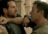 Сцена из фильма Раскопки / Dig (2015)