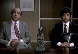 Фильм И как Икар / I... comme Icare (1979) - cцена 3