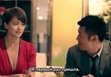 Сцена из фильма Абердин / Heung gong jai (2014) Абердин сцена 6