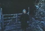 Сцена из фильма Ледяной замок / Is-slottet (1987) Ледяной замок сцена 2