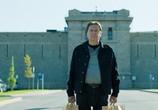 Сцена из фильма Как отмыть миллион / La chute de l'empire américain (2019)