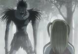 Мультфильм Тетрадь Смерти / Death Note (2006) - cцена 4