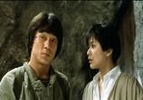 Фильм Доспехи Бога / Long xiong hu di (1987) - cцена 1