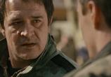 Фильм Круги / Krugovi (2013) - cцена 3