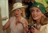 Сцена из фильма Белое зло / White Mischief (1988) Белое зло сцена 5