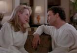 Фильм Защищая твою жизнь / Defending Your Life (1991) - cцена 2