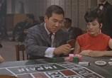 Сцена из фильма Черный сокол / Hei ying (1967) Черный сокол сцена 5
