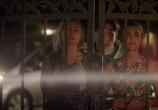Сцена из фильма Шанс Эммы / Emma's Chance (2016) Шанс Эммы сцена 8