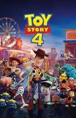 История игрушек 4: Дополнительные материалы / Toy Story 4: Bonuces (2019)
