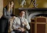 Сцена из фильма Ловушка для невесты / The Decoy Bride (2011) Ловушка для невесты сцена 4