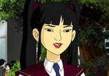 Мультфильм Скуби-Ду и меч самурая / Scooby-Doo and the Samurai Sword (2009) - cцена 1